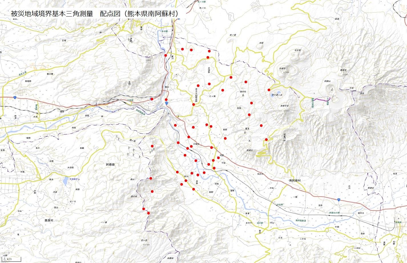 熊本地震に伴う基本調査成果|地...